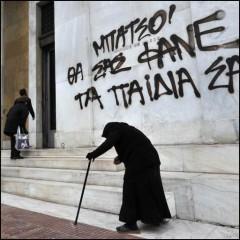 austérité, grèce
